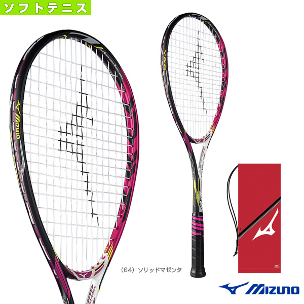 ジスト Z-05/XYST Z-05(63JTN636)《ミズノ ソフトテニス ラケット》軟式ラケット軟式テニスラケットパワー