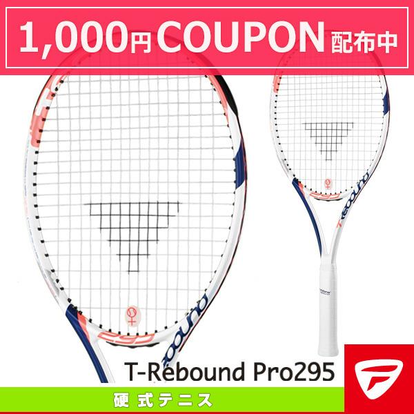 ティーリバウンド プロ295/T-Rebound Pro295(BRTF62)《テクニファイバー テニス ラケット》