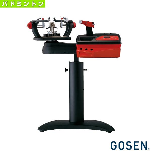 オフィシャルストリンガー 05EX/バドミントン専用(GM05EX)《ゴーセン バドミントン ストリングマシン》