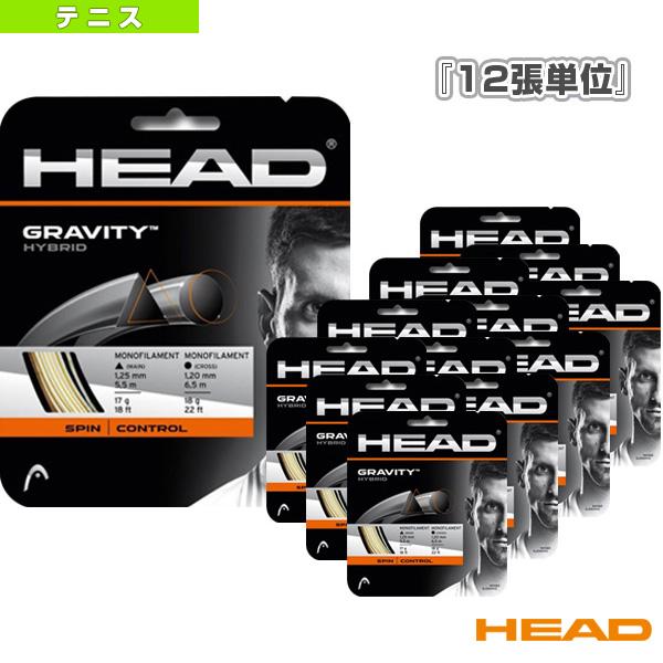 『12張単位』GRAVITY/グラビティ(281124)《ヘッド テニス ストリング(単張)》(ポリエステル)ガット