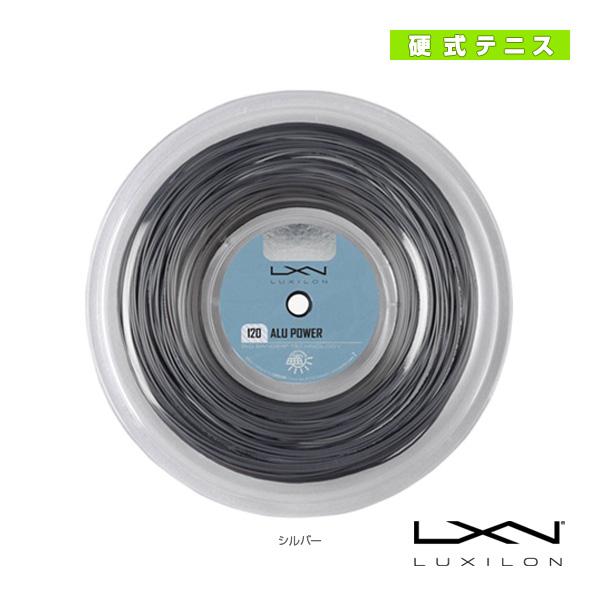 LUXILON ルキシロン/ALU POWER FEEL/アル・パワー・フィール/200mロール(WRZ990160)《ルキシロン テニス ストリング(ロール他)》(ポリエステル)ガット
