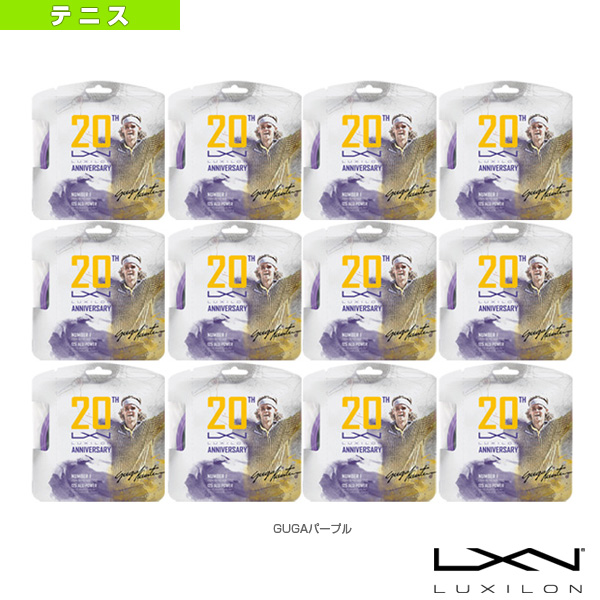 『12張単位』ALU POWER 20th Anniversary/アル・パワー・20周年記念モデル(WRZ991320)《ルキシロン テニス ストリング(単張)》
