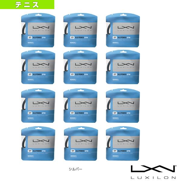『12張単位』LUXILON ルキシロン/ALU POWER SPIN/アル・パワー・スピン(WRZ998400)《ルキシロン テニス ストリング(単張)》