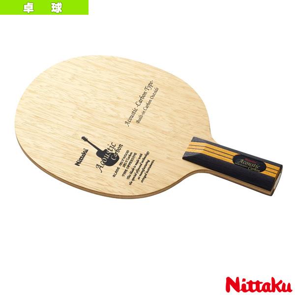 アコースティックカーボンC/ACOUSTIC CARBON C/中国式ペン(NC-0179)《ニッタク 卓球 ラケット》