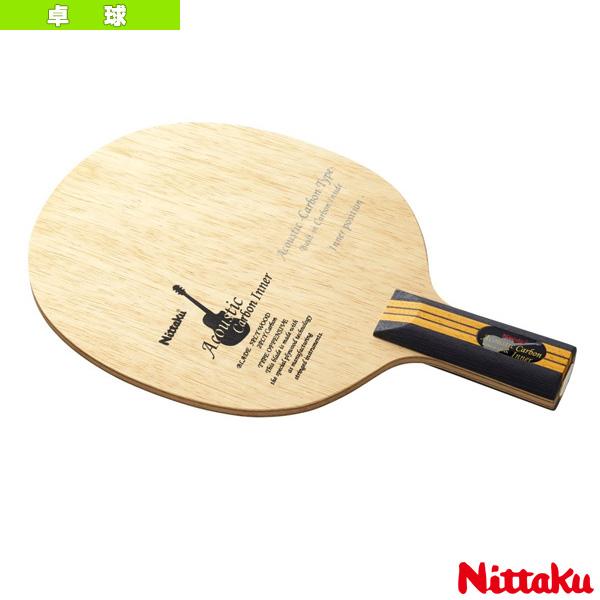 アコースティックカーボンインナーC/ACOUSTIC CARBON INNER C/中国式ペン(NC-0192)《ニッタク 卓球 ラケット》