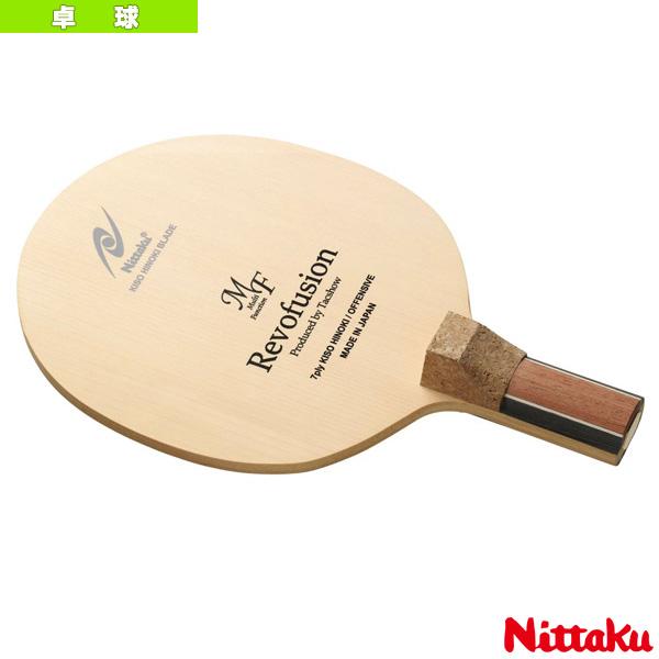 レボフュージョン MF J/REVOFUSION MF J/日本式丸型ペン(NE-6410)《ニッタク 卓球 ラケット》