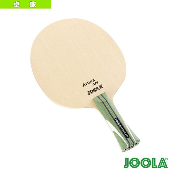 JOOLA ARUNA OFF/ヨーラ アルナ OFF/ストレート(61401)《ヨーラ 卓球 ラケット》