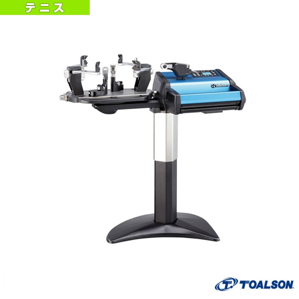 TOALSON 240Z/電動ストリングマシン(15017240)《トアルソン テニス・バドミントン ストリングマシン》