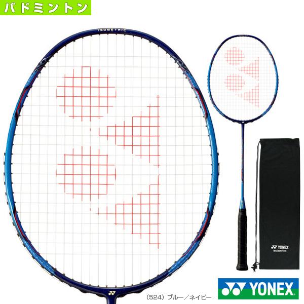 ナノレイ900/NANORAY 900(NR900)《ヨネックス バドミントン ラケット》