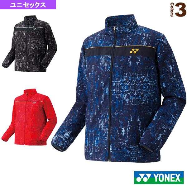 裏地付ウィンドウォーマーシャツ/ユニセックス(70056)《ヨネックス テニス・バドミントン ウェア(メンズ/ユニ)》