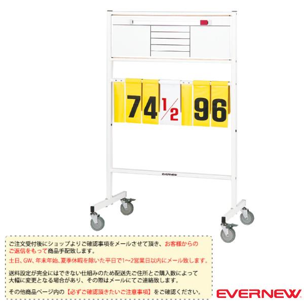 [送料別途]得点板 A-44DX(EKU514)《エバニュー オールスポーツ 設備・備品》