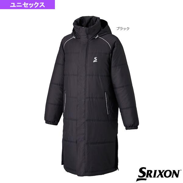 ロングコート/クラブライン/ユニセックス(SDF-6740)《スリクソン テニス・バドミントン ウェア(メンズ/ユニ)》テニスウェア男性用