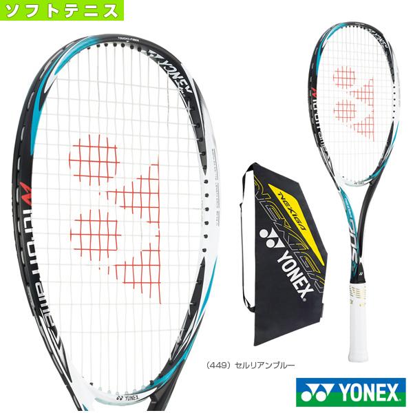 ネクシーガ 70S/NEXIGA 70S(NXG70S)《ヨネックス ソフトテニス ラケット》軟式後衛用