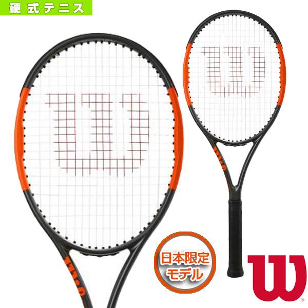 BURN 100 TOUR CV/バーン 100 ツアー CV(WRT739820)《ウィルソン テニス ラケット》硬式テニスラケット硬式ラケット