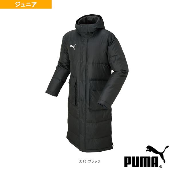TT ESS PRO ジュニアロングダウンコート/ジュニア(654985)《プーマ サッカー ウェア(メンズ/ユニ)》