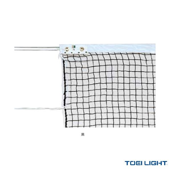 ソフトテニスネット/日本ソフトテニス連盟公認品(B-2484)《TOEI(トーエイ) ソフトテニス コート用品》