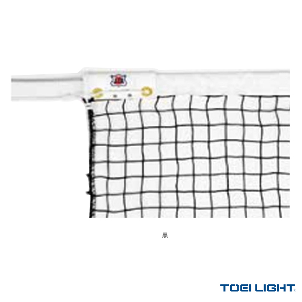 [送料別途]硬式テニスネット/上部シングルタイプ/サイドポール無し(B-2496)《TOEI(トーエイ) テニス コート用品》