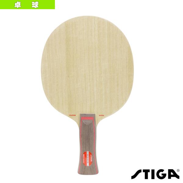 CLIPPER WOOD/クリッパーウッド/ANA(1020-34)《スティガ 卓球 ラケット》