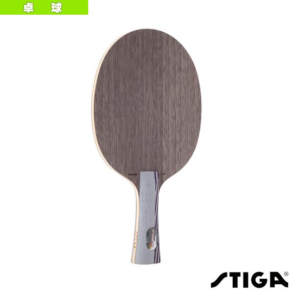 TITANIUM 5.4/チタニウム 5.4/LEG(1091-01)《スティガ 卓球 ラケット》