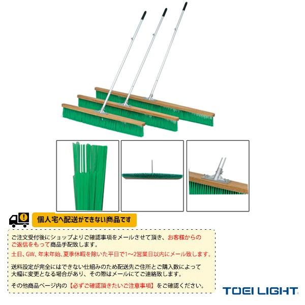 [送料別途]コートブラシオーバルN120(G-1431)《TOEI(トーエイ) テニス コート用品》