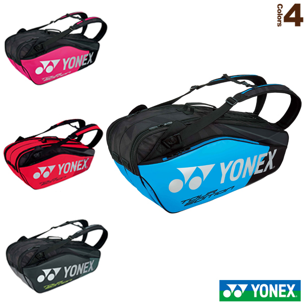 ラケットバッグ6/リュック付/ラケット6本収納可(BAG1802R)《ヨネックス テニス バッグ》
