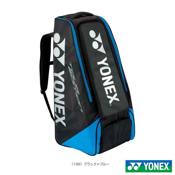 スタンドバッグ/リュック付/テニス2本用(BAG1809)《ヨネックス テニス バッグ》ラケットバッグ