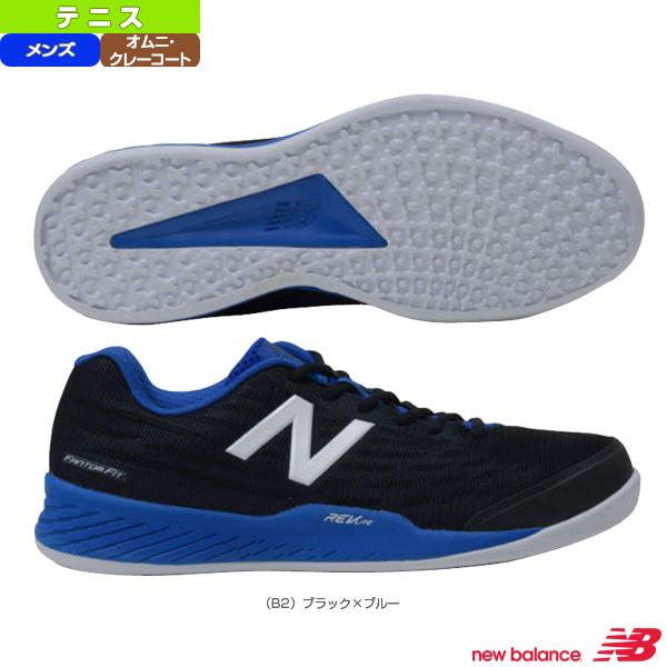 new balance badminton \u003e Clearance shop