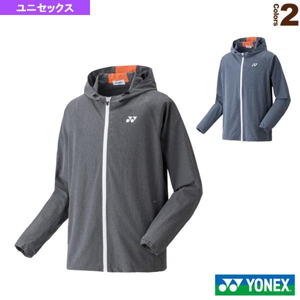 ウォームアップパーカー/フィットスタイル/ユニセックス(50074)《ヨネックス テニス・バドミントン ウェア(メンズ/ユニ)》