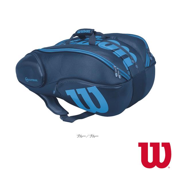 VANCOUVER 15 PACK BLBL/バンクーバー 15パック/ブルー×ブルー/ラケット15本収納可(WRZ843715)《ウィルソン テニス バッグ》