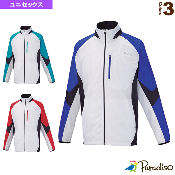 ウィンドブルゾン/ユニセックス(58C08D)《パラディーゾ テニス・バドミントン ウェア(メンズ/ユニ)》