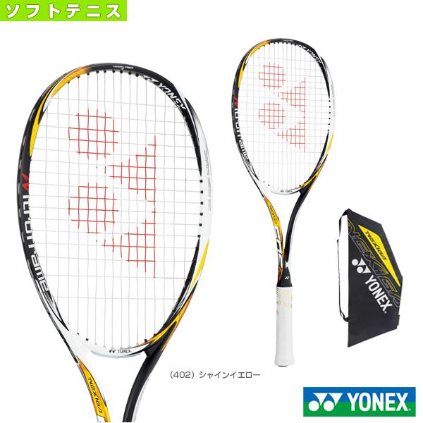 ネクシーガ 50S/NEXIGA 50S(NXG50S)《ヨネックス ソフトテニス ラケット》軟式テニスラケット軟式ラケットコントロール後衛用
