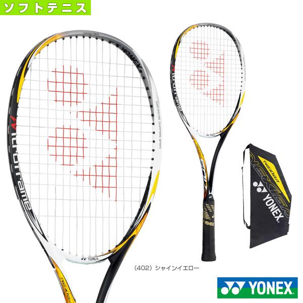 ネクシーガ 50V/NEXIGA 50V(NXG50V)《ヨネックス ソフトテニス ラケット》軟式テニスラケット軟式ラケットコントロール前衛用