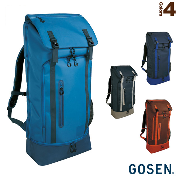 ab8dc0e88989 Tennis Badminton Luckpiece   GOSEN tennis bag  packable two racket ...