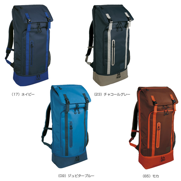 9566901fb7a4  GOSEN tennis bag  packable two racket backpack Casual  rackets (BA18CRB)