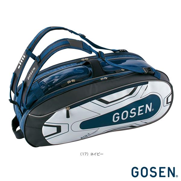 ラケットバッグ Pro4/ラケット4本収納可(BA18PR4G)《ゴーセン テニス バッグ》