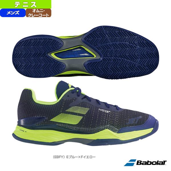 JET MACH 2 CLAY M/ジェットマッハ2 クレー/メンズ(BAS18631)《バボラ テニス シューズ》