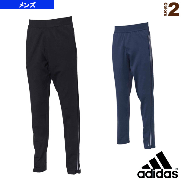 Details about NEW ADIDAS ID STRIKER PANTS BLUE NOBLE INDIGO TAPERED FIT TRAINING PANTS Sz M