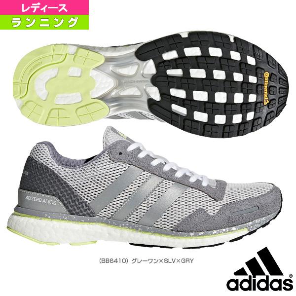 大人気の adiZERO japan BOOST 3 W/アディゼロ ブースト3 ジャパン ブースト3 ジャパン W/レディース(BB6410)《アディダス W/アディゼロ ランニング シューズ》, サンコーレアモノショップ:a444c805 --- business.personalco5.dominiotemporario.com