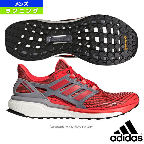 8e356f97c energy BOOST 4  energy boost 4  men (CP9538)    Adidas running shoes