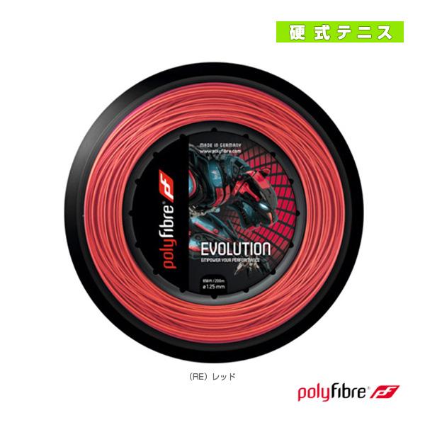 EVOLUTION/エボリューション 200m(PF1272RE/PF1282RE)《ポリファイバー テニス ストリング(ロール他)》(ポリエチレン)ガット