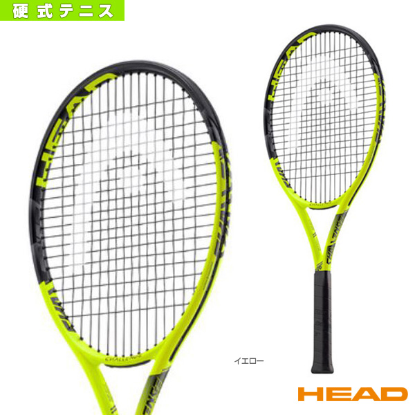 CHALLENGE LITE/チャレンジ ライト(232928)《ヘッド テニス ラケット》硬式テニスラケット硬式ラケット