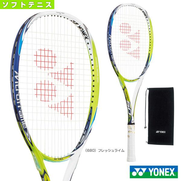 ネクシーガ60/NEXIGA 60(NXG60)《ヨネックス ソフトテニス ラケット》