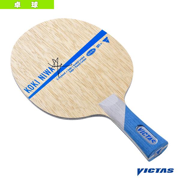 KOKI NIWA/丹羽孝希/フレア(027804)《ヴィクタス 卓球 ラケット》