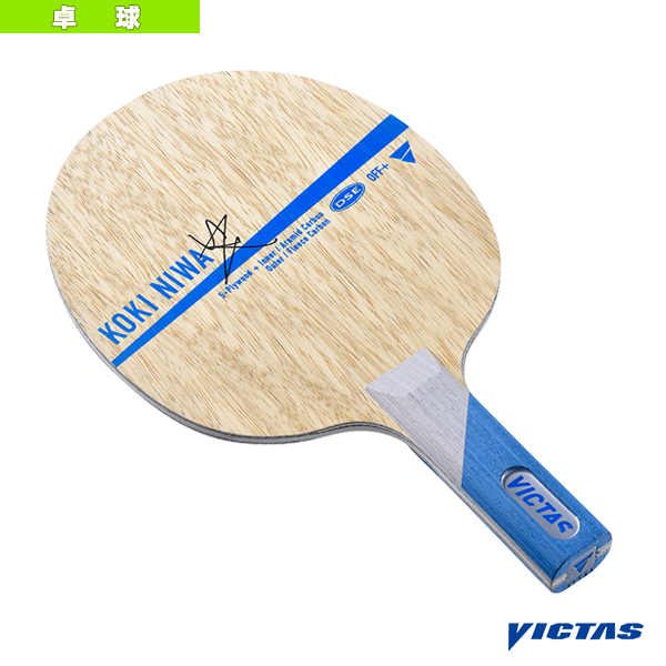 KOKI NIWA/丹羽 孝希(027805)《ヴィクタス 卓球 ラケット》