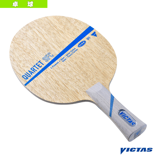 QUARTET SFC/カルテット SFC(028704)《ヴィクタス 卓球 ラケット》