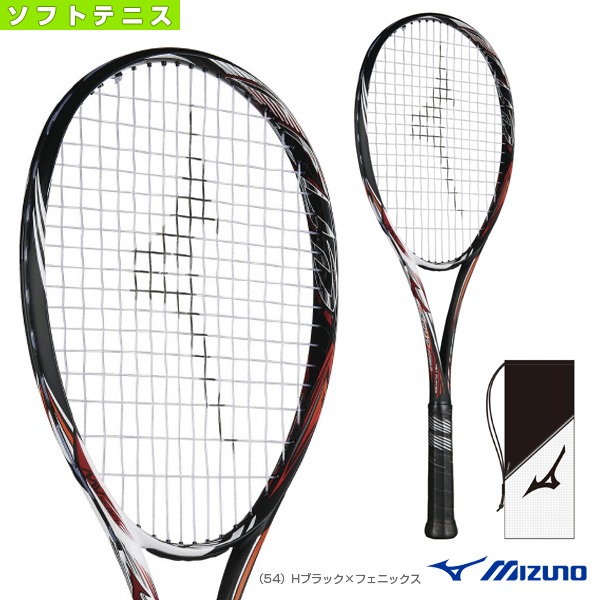 2018年07月上旬【予約】SCUD PRO-C/スカッド プロ-C(63JTN852)《ミズノ ソフトテニス ラケット》