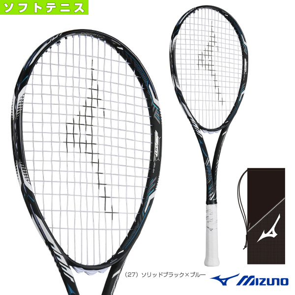 DIOS 50-R/ディオス 50-R(63JTN865)《ミズノ ソフトテニス ラケット》軟式(後衛向き)