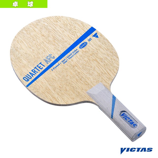 QUARTET AFC/カルテット AFC(028605)《ヴィクタス 卓球 ラケット》