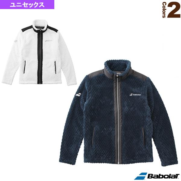 ボアジャケット/カラープレイライン/ユニセックス(BTUMJK44)《バボラ テニス・バドミントン ウェア(メンズ/ユニ)》