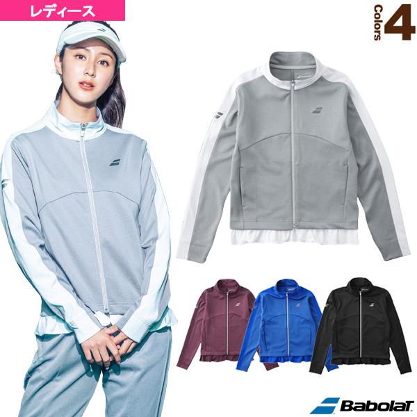 ハイブリッドジャケット/フラッグシップライン/レディース(BTWMJK40)《バボラ テニス・バドミントン ウェア(レディース)》
